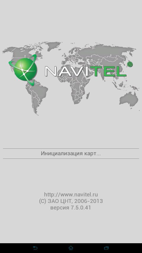 Скачать Карты Для Навител Андроид Украина